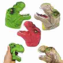 Dinosaur Hand Puppet Model Toy Tyrannosaurus Rex Hand Puppet Playing Props