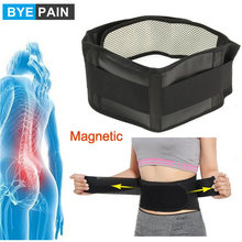BYEPAIN Tourmaline Self-heating Magnetic Therapy Waist Support Belt Lumbar Back Waist Support Brace Double Banded Adjustable