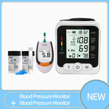 Yai Meter 100pcs Test Strips Blood Glucose Meters & LCD Wrist Blood Pressure Monitor Family Health Care Gift Blood Glucometer