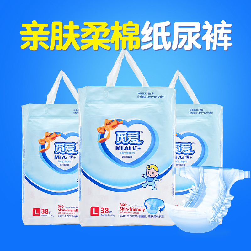 Baby Diapers L Code Dry And Breathable Not Red Ass Men And Women Baby Universal Baby Diapers Water-Absorbing Anti-Side-exposing
