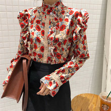 Alien Kitty Pleated Florals Stand Feminine Hollow Out Chic 2020 All-Match Sweet Flare Sleeves Women Loose Office Lady Blouses