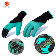 Household Garden Digging Gloves With Fingertips Claws For Dipping Protective Insulating