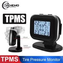 Автомобильный TPMS ЖК-экран система контроля давления в шинах датчик давления в шинах монитор с 4 внешними датчиками s In-Dash автомобильные аксессуары