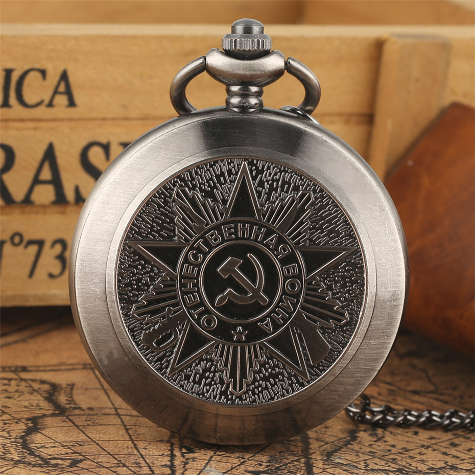 Communist Hammer And Sickle Symbol Quartz Pocket Watch Vintage Antique Pendant Necklace Watch Hanging Pocket Clock Souvenir Gift