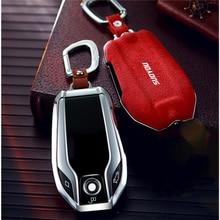 Suede Leather Zinc Alloy Car Key Protection Case Cover For BMW 7 Series i8 730li 740li 750li 2017 2018 5 Series G30 X3D Display