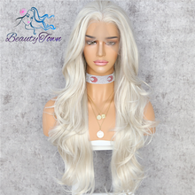 Женские термостойкие парики beautycity, белые парики из натуральных волн, для ежедневного макияжа, для свадебных торжеств и вечеринок