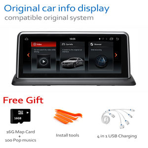 Image 5 - Android 8.0 2+32 Car DVD Navi Player For BMW Z4 E85 E86 2002~2008 Audio Stereo HD Touch Screen WiFi Bluetooth original style