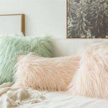 Sofa Decorative Throw Pillowcases Best Children's Lighting & Home Decor Online Store