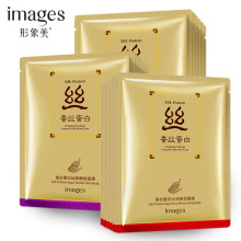 Images Moisturising Hydrating Facial Mask Snail Essence Collagen Hyaluronic Acid Anti-Aging Whitening Fibroin Face