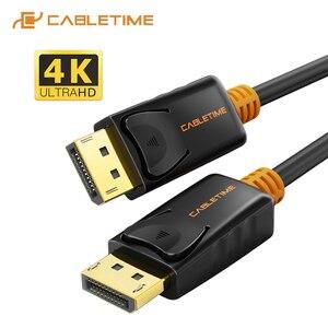 Image 1 - Cáp DisplayPort To DisplayPort 144Hz Màn Hình Cổng Cáp 1.2 4K 60Hz DP Vedio DisplayPort To DisplayPort Cáp HDTV máy Chiếu Máy Tính C071