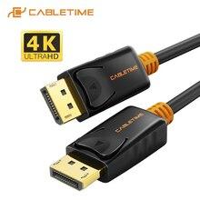 DisplayPort כבל 144Hz תצוגת יציאת כבל 1.2 4K 60Hz DP Vedio DisplayPort לdisplayport כבל עבור HDTV מקרן מחשב C071
