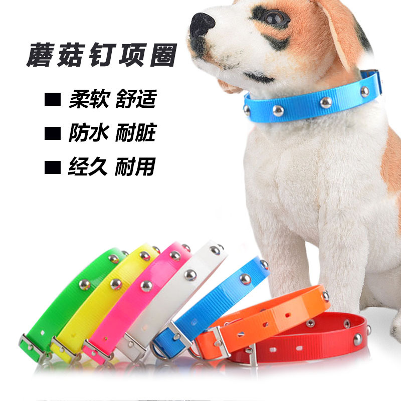 TPU Stripe Collar Pet Collar Medium-sized Dog Puppy Neck Ring Comfortable Durable Waterproof Neck Ring CF