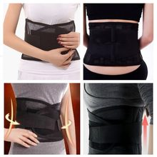 Lumbar Support Brace Breathable Mesh Four Steels Plate Protection Back Waist Support Belt(China)