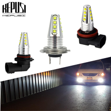 2PCS Car H8 H11 led 9005 hb3 9006 hb4 h4 h7 80W LED Fog Lamp Daytime Running Light Bulb DRL Turning Parking Bulb 12V White h4 h7 h8 h9 h11 9005 car headlight 5630 33leds 6000k 800lm bright white daytime running light drl dc 12v fog lamp bulb headlamp