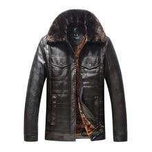 Puimentiua Mens Leather Jacket Motorcycle Lapel Big Fur Collar Warm PU Baseball