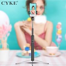 Cyke Phantom второе поколение многофункциональная Bluetooth алюминиевая палка для селфи сплав Расширительная ссылка украшение заполняющий светильник T