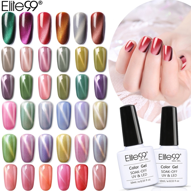 Elite99 Pure Series Gel Lacquer Magnetic Cat's Eye UV Gel Nail Polish Jade Effect Permanent Enamel Soak Off Nail Primer 10ML