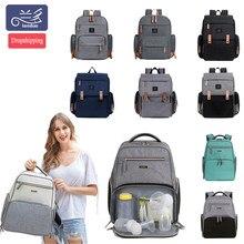 Оригинальный LAND Мама Сумки для подгузников рюкзак Landuo Мумия большой Ёмкость путешествия рюкзак для подгузников удобный ребенок уход сумки ...
