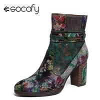 SOCOFY rétro bottes colorées modèle en cuir véritable magnifique haut talon carré bottes à glissière Botas mujer chaussures élégantes femmes