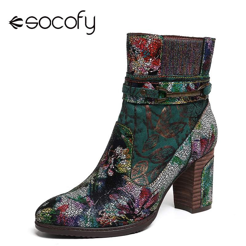 SOCOFY Retro Colorful Boots Pattern Genuine Leather Gorgeous High Square Heel Zipper Boots Botas mujer Elegant Shoes Women