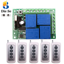433 MHz RfรีโมทคอนโทรลDC 12V 10A 4CHรีเลย์สำหรับโรงรถ/ผ้าม่าน/Light/LED/Fanner/สัญญาณ