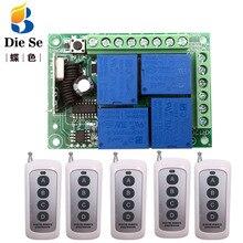 433 MHz rf שלט רחוק DC 12V 10A 4CH ממסר מקלט עבור יוניברסל מוסך/וילון/אור/LED/איכר/אות שידור