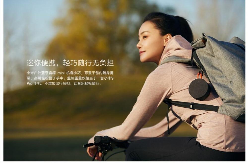 Xiaomi Outdoor Bluetooth speaker Mini Portable Wireless IP55 dustproof waterproof Speaker MP3 Player Stereo Music surround Speakers (8)