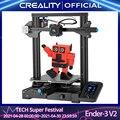 CREALITY 3D Ender-3 V2 материнская плата с бесшумным TMC2208 шаговый драйверы Новый UI и 4,3 дюймов Цвет ЖК карборунд Стекло кровать 3D-принтеры