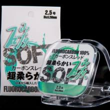 ZUKIBO 50m 100% Fluorocarbon Fishing Line Special Softening Japan Multifilament Fishing Line Transparent Fishing Accessories2021
