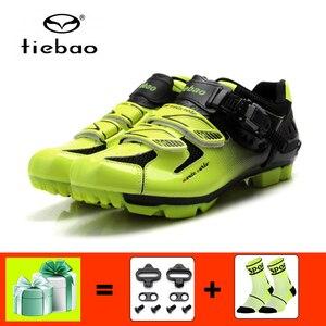 TIEBAO Cycling Shoes Men sneakers Women sapatilha ciclismo mtb mountain bike riding Self-Locking superstar original shoes(China)