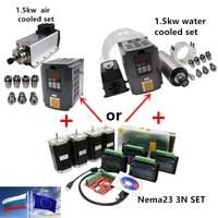1.5kw cnc spindle motor inverter ER11 kit+4 NEMA23 stepper motor 57x112mm 4 lead 3A 3N.m driver TB6600 set for milling machine