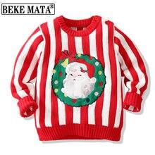 Зимний свитер для маленьких мальчиков; 2020; Одежда с вышивкой