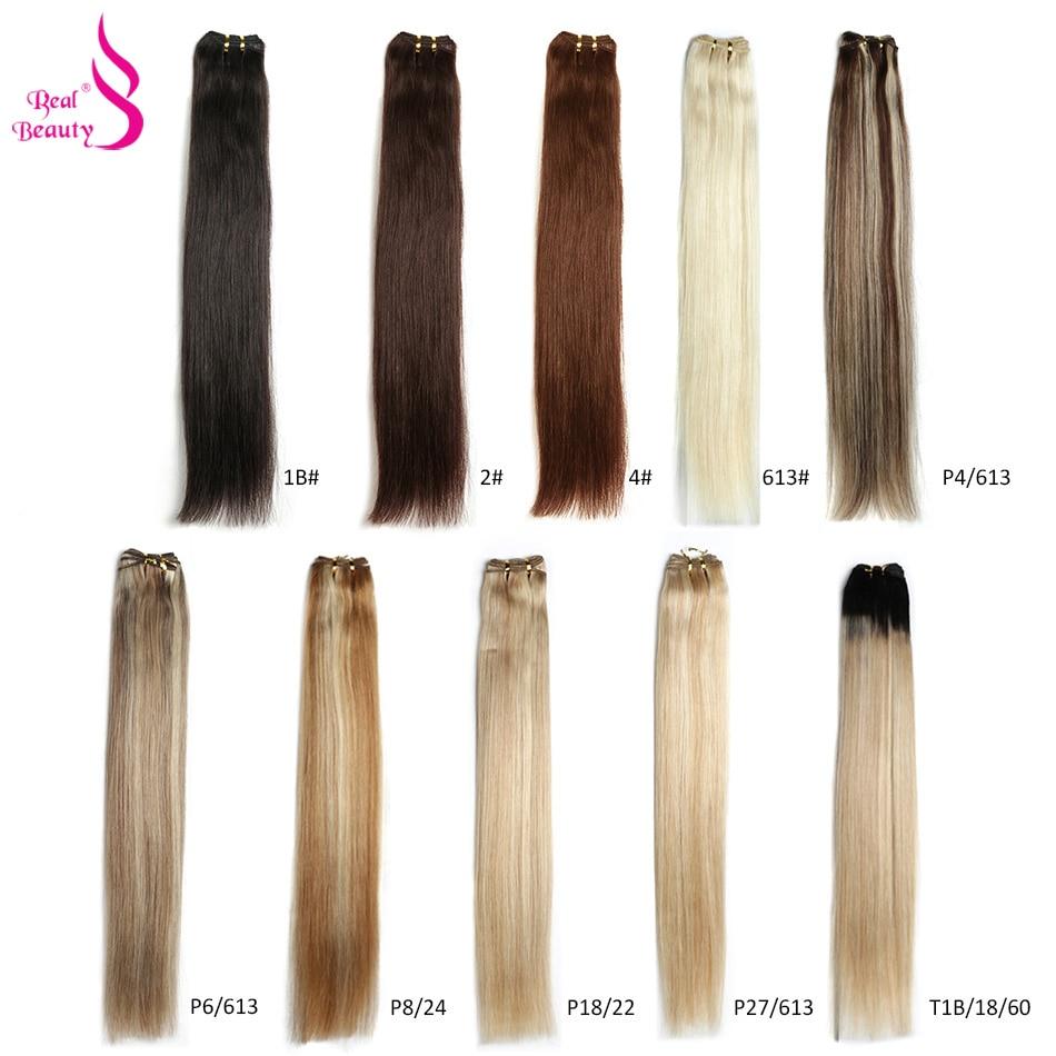 Прямые человеческие волосы, блонд, коричневый цвет, Омбре, пряди, пучок 18-26 дюймов, настоящая красота, 100% бразильские накладные волосы Remy, ска...