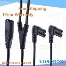 IEC320 C8 для 2X C7 Y Разделение AC Мощность шнур, IEC цепи 2 pole мужчин и женщин 90 градусов под прямым углом удлинители, Длина = 42 см; Цвет: черный