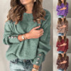 #53 Women's Fashion Solid Color Pullover Round Neck Warm Long Sleeve Sweater Fashion Simple And Elegant Mujer Suéteres 3