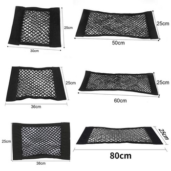 2-Layer Car Storage Net Universal Mesh Organizer Pouch Bag for Car Trunk 1Pcs Black Mesh Trunk Car Organizer Net Goods new image