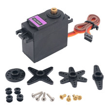 MG996R Set Gear Servo Motor Big Torque For RC Helicopter Car Robot DIY Parts