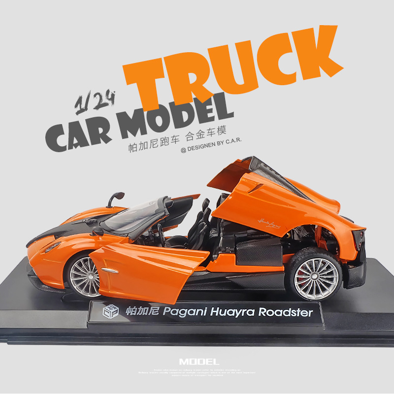 1:24 Scale Classic Diecast Vehicles Pagani Huayra Roadster Metal Sports Car Alloy Model Toys For Children Collection Hotwheel