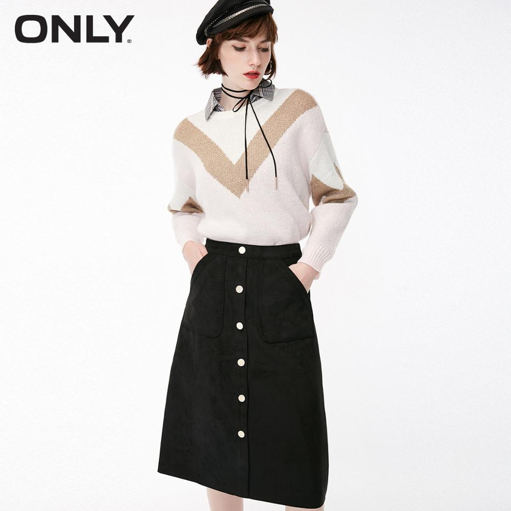 ONLY Women's Suede Single-breasted A-line Skirt | 11916S508
