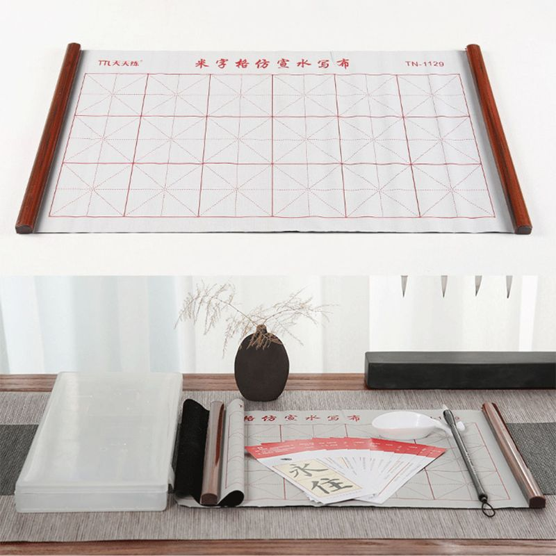 4pcs/set Reusable Chinese Calligraphy Magic Water Writing Cloth Copybook Writing Brush Dish Practice Repeat Use for Students C26