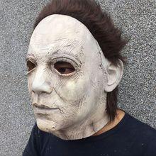 מייקל מאיירס מסכת ליל כל הקדושים מסקרות דה לטקס Realista מסקרה קוספליי מפחיד מסכות Masquerade Masque Korku Maskesi מסיבת Maski