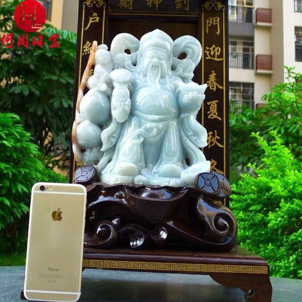 Hezhou jewelry!Myanmar natural jade!The god of wealth hand-carved decoration!Living room desk accessories!9.4jins 2