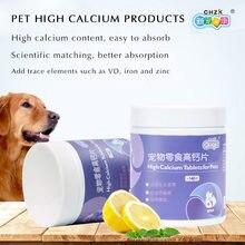 Таблетки с высоким содержанием кальция для домашних животных