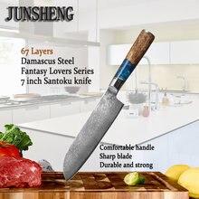 Цзюньшэна 7 дюймовый многофункциональный нож santoku Ножи 67