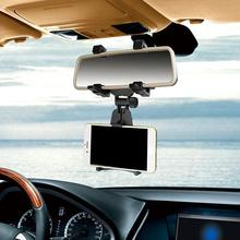 Car Phone Holder Group Vertical Universal Car Rearview Mirror Mount Stand Holder Cradle For Cell Phone Car цена и фото