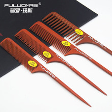 Barber shop thickening electric wood comb hairdressing comb hairdressing tools cutting tip tail hair combing hair