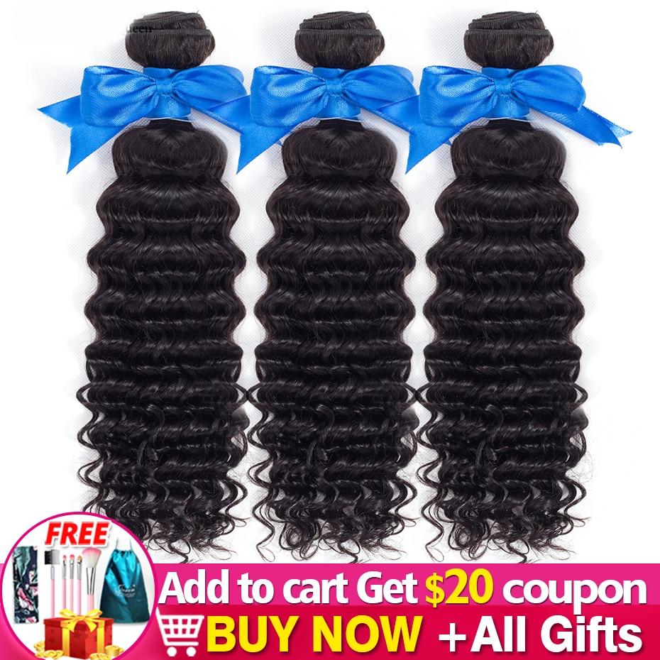 עמוק גל שיער Weave 3 חבילות להתמודד שיער טבעי טבעי צבע עבור שחור נשים הארכת שיער 8-26 סנטימטרים בתפזורת מכירה Jarin שיער