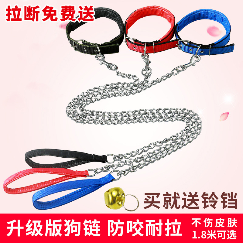 Pull Constantly Recommended! Dog Hand Holding Rope Small Medium Large Dog Teddy Golden Retriever Dog Chain Pet Supplies