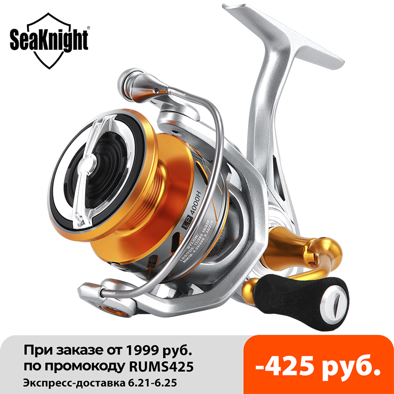 SeaKnight Brand RAPIDII Series  1
