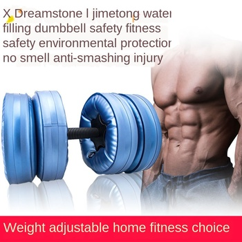 15-20kg Men's Fitness Dumbbell Filling Practice Arm Muscle Dumbbell Fitness Equipment Portable Security Dumbbell Adjustable